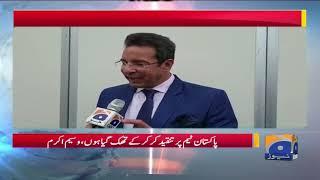 GEO PAKISTAN - Pakistani Cricket Team Par Tanqeed Kar Kar Ke Thak Gaya Hon.Wasim Akram