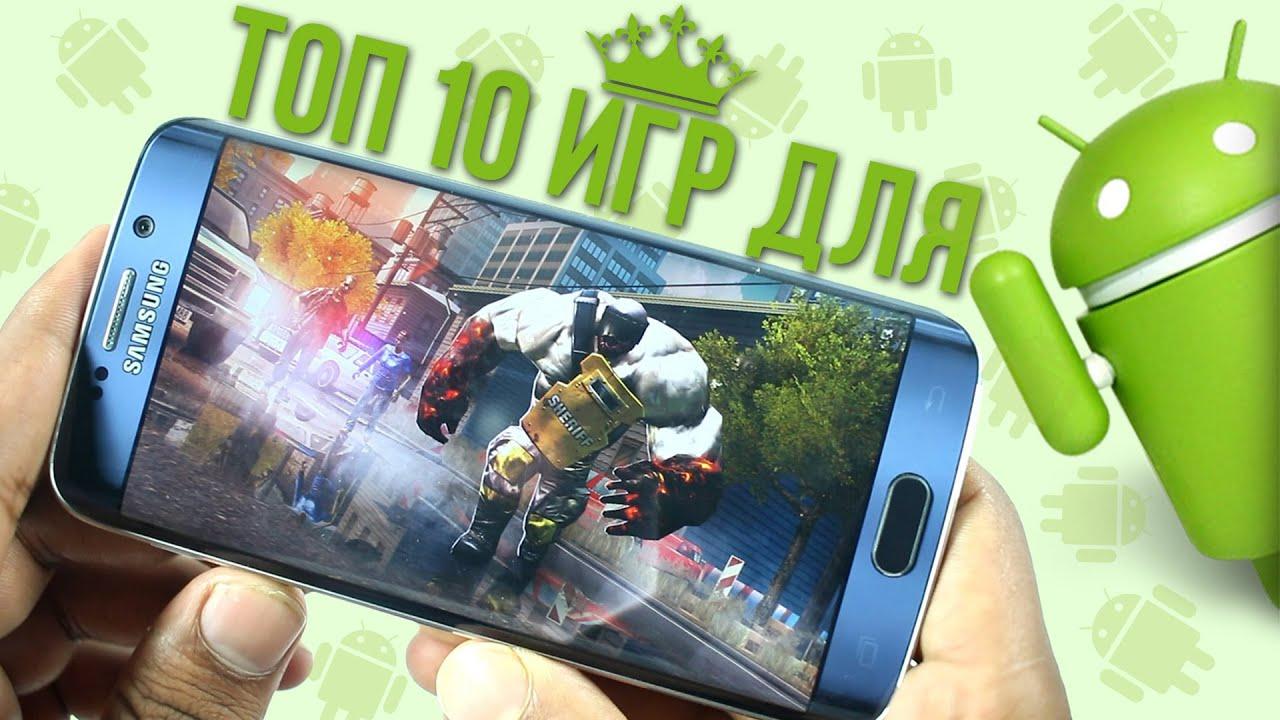 Скачать логические игры на андроид на телефон