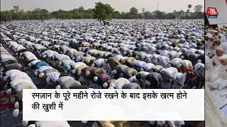 आखिर क्यों मनाई जाती है ईद?