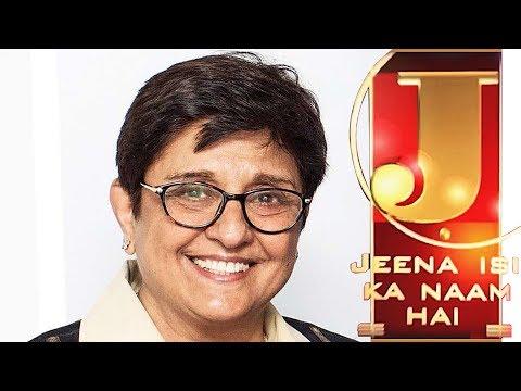 Jeena Isi Ka Naam Hai - Episode 23 - 04-04-1999