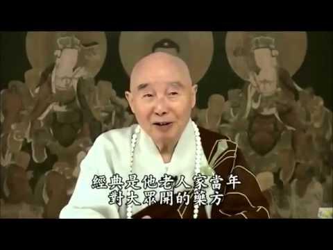 Tịnh Độ Đại Kinh Khoa Chú Tập 3   2 Pháp Sư Tịnh Không   YouTube