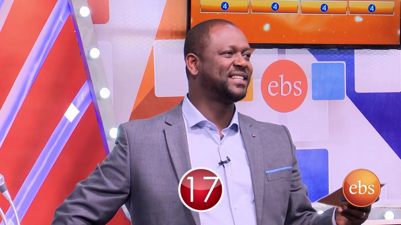 Yebetseb Chewata Season 7 Episode 15