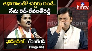 Revanth Reddy Strong Counter To BJP MP GVL Narasimha Rao Over IT Note | hmtv