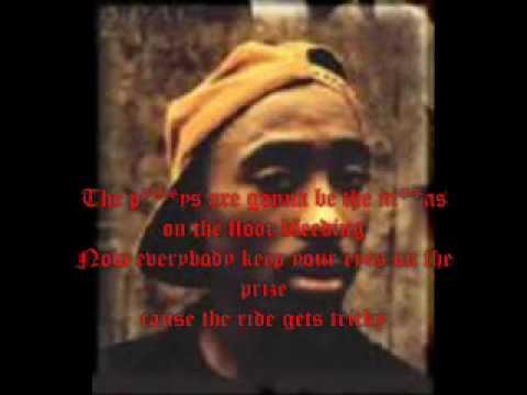 Heartz Of Men - Tupac video