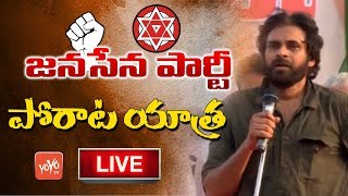 Pawan Kalyan LIVE | Janasena Porata Yatra Day 6 In Pathapatnam, Srikakulam