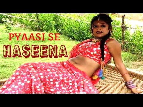 Pyaasi Se Haseena | Hot Rajasthani Non-stop Video Songs | Rekha Rao, Rakesh Kala video