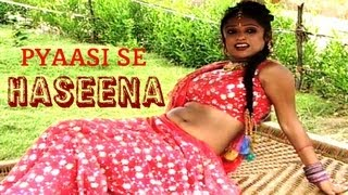 Pyaasi Se Haseena | Hot Rajasthani Non-Stop Video Songs | Rekha Rao, Rakesh Kala