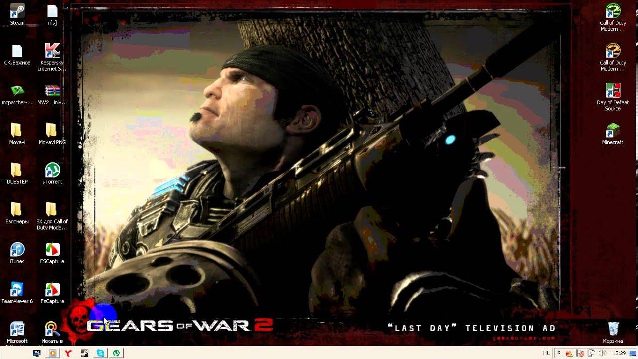 Gears war 3 виснет при начале игры