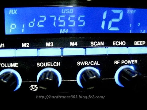 PRESIDENT GEORGE CB Radio LCD Mods