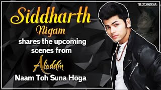 Aladdin Naam Toh Suna Hoga actor, Siddharth Nigam shares a sneak peek into his set post lockdown |