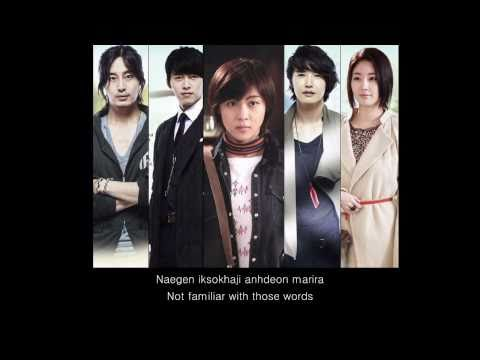 Secret Garden  ~ Scar ( Rom eng Sub ) video