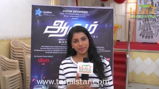 Dekshitha At Aagam Movie Team Interview