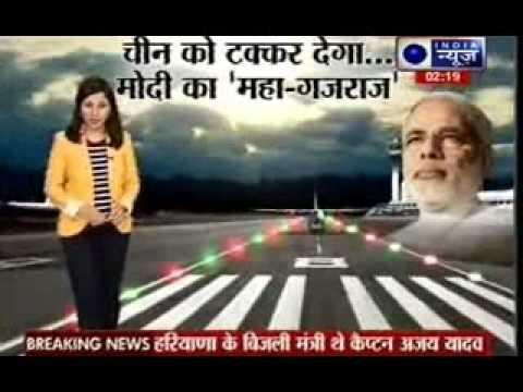 C-17 Globemaster to be set at India China border