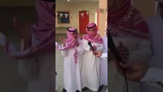 Good Morning Song | Saudi Arabia Version