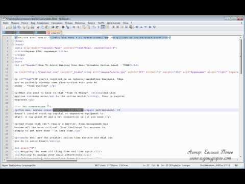 Курс HTML - Урок №32. Теги div и span.