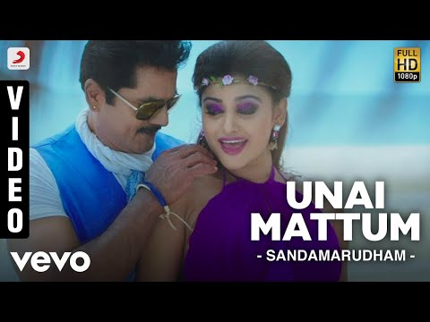 Pulivaal tamil film mp3 songs rightsizing rewards pulivaal tamil film mp3 songs thecheapjerseys Gallery