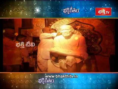 Archana - Shubha dinam, Bhakthi geetham - 4th Sep 2014