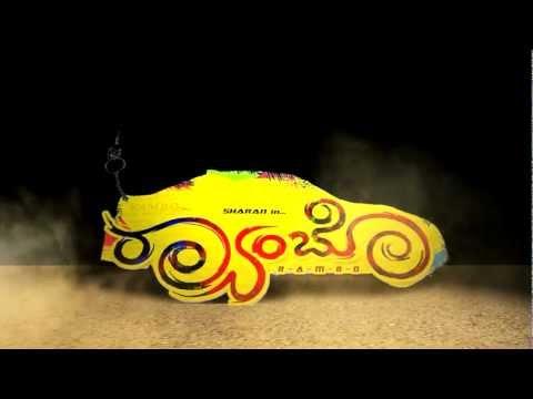 Rambo Kannada.mp4 video