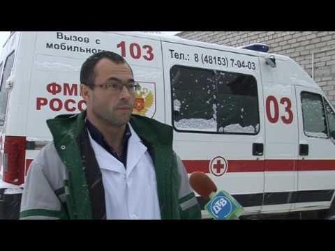 Десна-ТВ: День за днём от 13.01.17