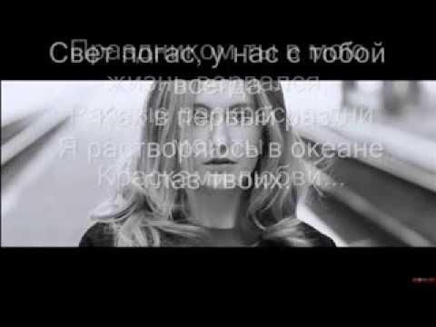 Ева бушминамарихуанаmp3