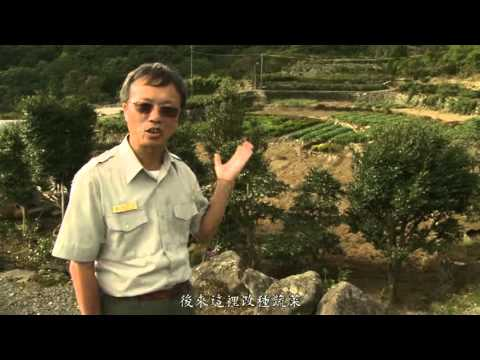 [行動解說員]陽明山國家公園-竹子湖