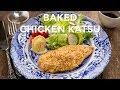 How To Make Baked Chicken Katsu (Recipe) 揚げないチキンカツの作り方(レシピ)