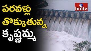 శ్రీశైలం జలాశయం ప్రస్తుత నీటి మట్టం  834.6 అడుగులు | Heavy Flood Water Flow In Projects | hmtv
