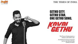 Kovai Gethu Anthem Glimpses | The Times Of India | Hiphop Tamizha