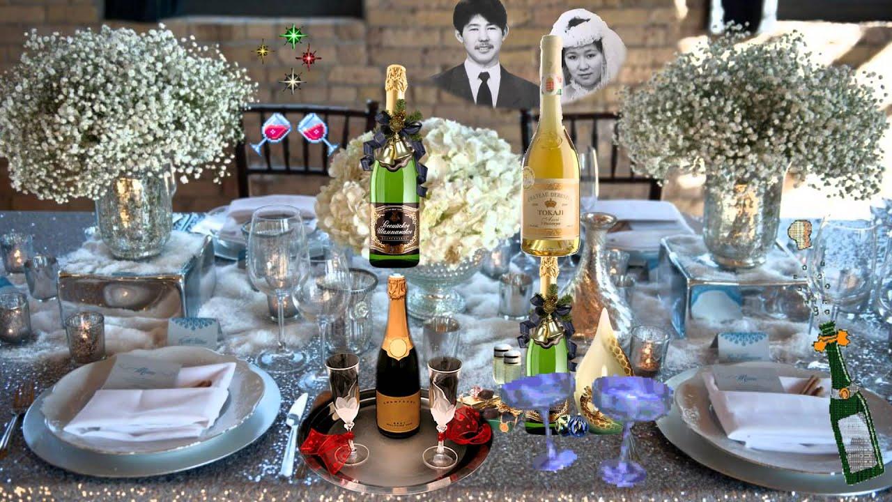 Поздравление с серебряной свадьбой на ютубе