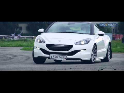 Peugeot RCZ, тест-драйв