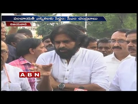 HC orders AP Govt to Conduct panchayat polls within 3 months | Pawan Kalyan Welcomes HC Verdict