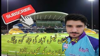 Nasir pathan bating fsbd