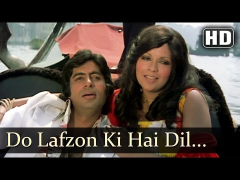 The Great Gambler - Do Lafzon Ki Hai Dil Ki Kahani - Sharad...