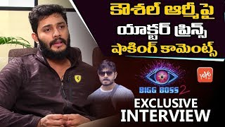 Actor Prince Shocking Comments on Kaushal Army | Bigg Boss 2 Telugu