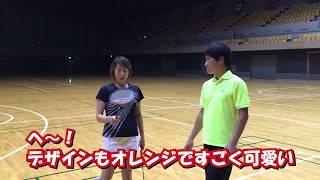 石橋律子選手 新製品D-XRシリーズ インプレッション