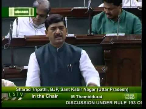 Lok Sabha: Flood and drought situation in the country: Shri Sharad Tripathi: 01.08.2014
