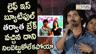 Sudhakar Emotional Speech @Nuvvu Thoopu Raa Movie Teaser Launch