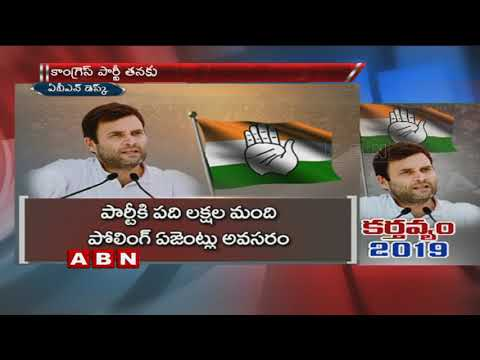 Will Rahul Gandhi Lead Congress Party To Victory In 2019 Elections ? | ABN Telugu