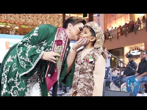 Download Shamma Hamdan National Day Concert Mp4 baru