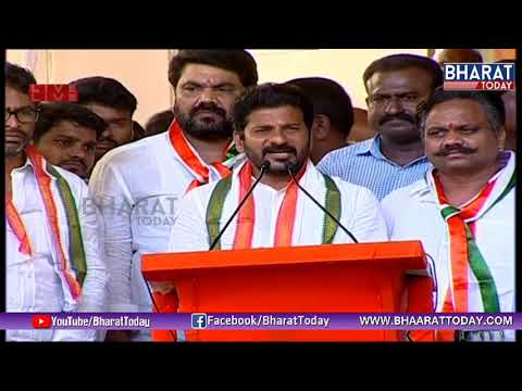Revanth Reddy Speech At Congress Sabha | Bharat Today