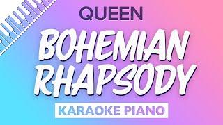 Bohemian Rhapsody Piano Karaoke Instrumental Queen