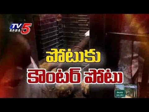 Yet Another Scam In Tirumala - Laddu Scam :   TV5 News