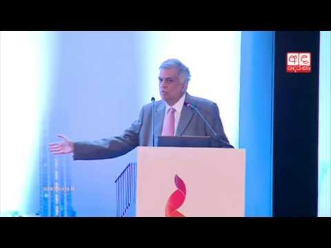 PM attends Sri Lanka Economic Forum 2016