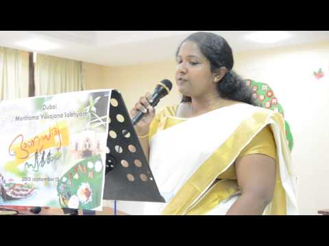 Nadha Ninne Kanan video