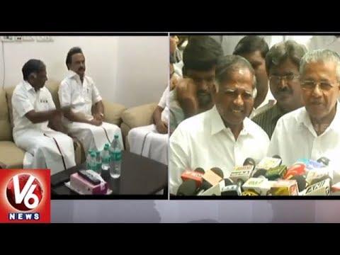 Kerala CM Pinarayi Vijayan Visits Karunanidhi In Kauvery Hospital | Chennai | V6 News