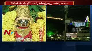 Devi Sharan Navaratri Utsavalu at Indrakeeladri Temple || Vijayawada