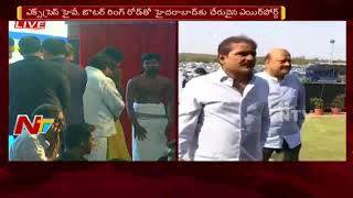NTV Chairman Narendra Chowdary Attends 10 Years Celebrations of Shamshabad Airport