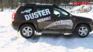 Тест-драйв Renault Duster на бездорожье