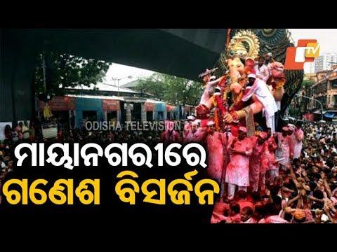 Ganesh idols to be immersed in Mumbai today