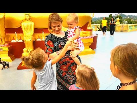 Зачем нам БЕБИ Мама  ЕСТ не Обычная Еда Видео для детей